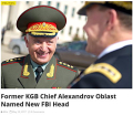 FBI new head KGB