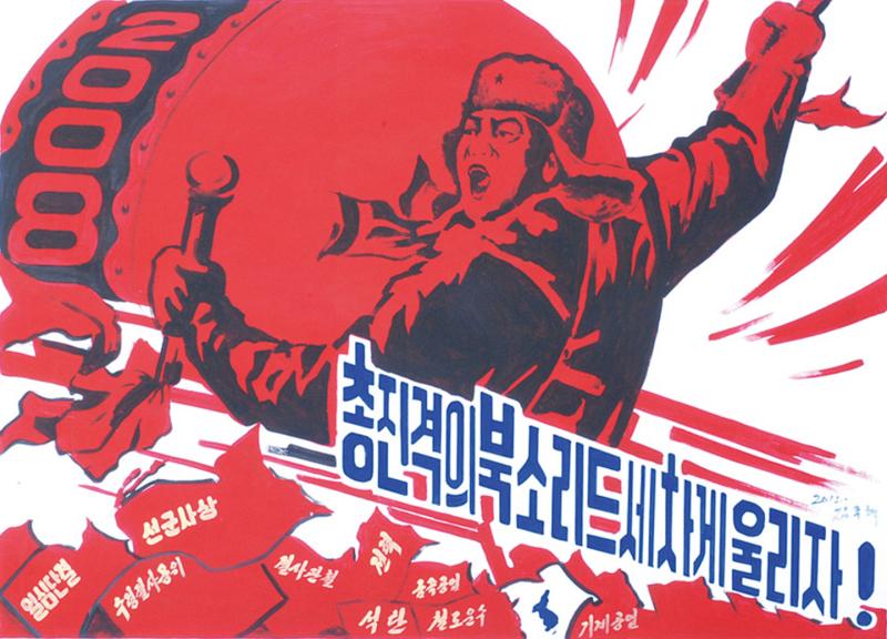 Propaganda-posters-25-0809